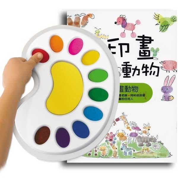台灣 lovekids 指印畫印台(含動物書)/兒童印台/指印畫 -10色