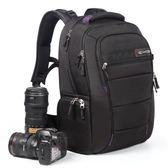 卡芮爾 佳能尼康戶外攝影包雙肩單反專業相機背包多功能大容量【全館八八折促銷】