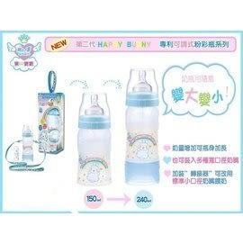 『121婦嬰用品館』第一寶寶 二代免洗可調式奶瓶 - 藍(s號奶嘴)