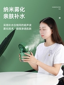 噴霧制冷空調風扇桌面搖頭充電型插電usb小型迷你超靜音加濕器 依凡卡時尚
