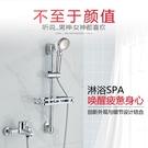 九牧王增壓淋雨噴頭浴室沐浴全銅水龍頭簡易升降淋浴花灑套裝家用 小山好物