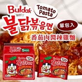 韓國 番茄肉醬辣雞麵 (單包入) 140g 番茄肉醬 義大利麵肉醬 火辣雞肉麵 辣雞麵 辣雞 火辣雞麵 泡麵