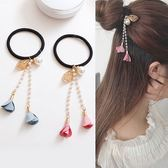 【NiNi Me】韓系髮飾 甜美花朵珍珠流蘇鏤空葉子髮束 髮束H9349