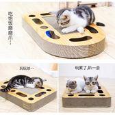 貓抓板 貓玩具 磨爪器  耐磨創意型 瓦楞紙
