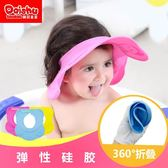 嬰兒洗頭帽寶寶洗頭帽防水護耳神器小孩洗澡帽可調節嬰兒洗發帽兒童浴帽