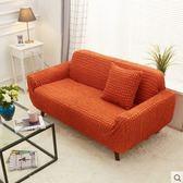 ✤宜家✤魔塊彈力布全包沙發套 四季通用沙發罩 三人沙發 (190~230cm適用)