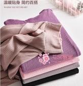 衛生衣 薄款保暖內衣女士內穿秋衣上衣單件莫代爾高領外穿長袖打底衫 5色
