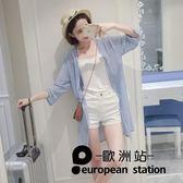 防曬衣/薄紗格子開衫女雪紡襯衣薄款外套「歐洲站」