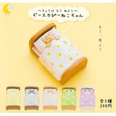 全套5款【日本正版】熟睡喵 扭蛋 轉蛋 熟睡貓 睡覺貓 KITAN 奇譚 - 303183