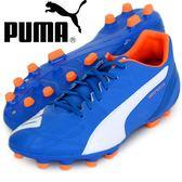 現貨PUMA足球鞋