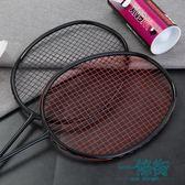 全碳素羽毛球拍超輕碳纖維耐打訓練羽毛球拍
