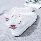 增高鞋 小白鞋女夏季新款百搭韓版學生鏤空運動網鞋女透氣網面白鞋 IV1896【雅居屋】