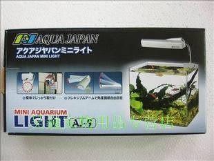 18W迷你夾燈AJ-18魚缸燈