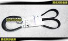 莫名其妙倉庫【MP130 2.3汽油蟒綜合皮帶】原廠 汽油 2.3 NA版本 汽油蟒冷氣發電機皮帶 Mondeo MK4