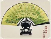 王星記扇子摺扇男式中國風工藝男扇古風工藝男絹扇絲綢禮品扇 祕密盒子