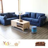 【YKSHOUSE】美式極簡三人獨立筒布沙發(二色可選)藍色