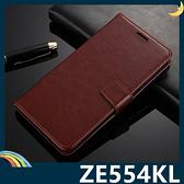 ASUS ZenFone 4 5.5吋 瘋馬紋保護套 皮紋側翻皮套 附掛繩 商務 支架 插卡 錢夾 磁扣 手機套 手機殼