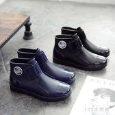 雨靴春夏男士雨鞋短筒防滑防水鞋低幫工作膠鞋洗車水靴釣魚雨靴男 LH6368【123休閒館】