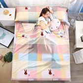 旅行隔臟睡袋便攜式室內雙人單人賓館旅游床單加厚斜紋磨毛被套第七公社
