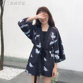 浴袍韓國ulzzang原宿BF寬鬆均碼防曬衣中長袖子和服薄外套女防曬衣奈斯女裝