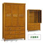 【水晶晶家具/傢俱首選】HT9509-1 傑森4*6.5呎柚木色半實木六抽衣櫃