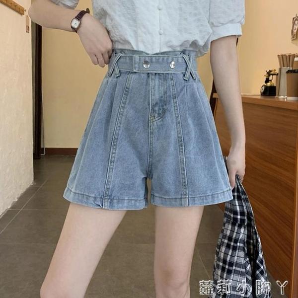 復古藍色闊腿褲A字褲子春季2021新款顯瘦高腰直筒牛仔短褲女夏季 蘿莉新品