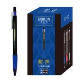 UBILIN優筆霖 耐摔自動中油筆 藍色 50支 / 盒 3UB3007-50P