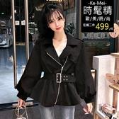克妹Ke-Mei【AT62932】歐洲站 軍風金屬釦環收腰軍風短大衣外套