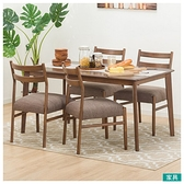 ◎實木餐桌椅5件組 N COLLECTION T-01 165 MBR 櫸木 C-34  NITORI宜得利家居