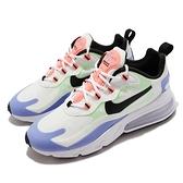 Nike 休閒鞋 Wmns Air Max 270 React 白 藍 綠 女鞋 氣墊 【ACS】 CU7833-100