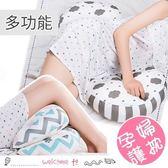 多功能U型孕婦枕 側臥托腹睡枕抱枕