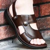 涼鞋-涼鞋男夏季新款牛皮休閒沙灘鞋 厚底防滑夏天中年涼拖鞋子 伊蒂斯女装