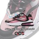 Nike 休閒鞋 Air Max 270...