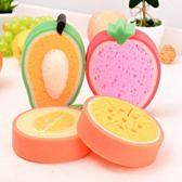 廚房用品【KFS056】可愛水果造型菜瓜布 廚房清潔 海綿菜瓜布 碗盤清潔 洗手海綿-123ok