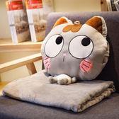 午睡枕頭車載抱枕被子兩用靠枕毯子三合一辦公室午休神器汽車睡覺
