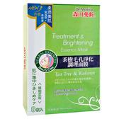 森田藥粧茶樹毛孔淨化調理面膜8入