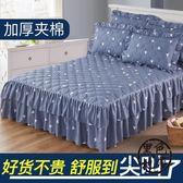 夾棉床罩床裙單件席夢思荷葉邊加棉床套防滑床蓋1.2/1.5/1.8米  ~黑色地帶