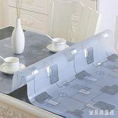 餐桌墊 防水防燙防油免洗軟玻璃透明餐桌墊長方形家用臺布 AW11674『寶貝兒童裝』