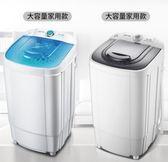 洗衣機脫水機甩干機家用大容量不銹鋼甩干桶