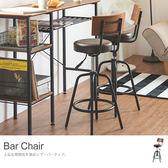 吧檯 吧檯椅 餐椅 辦公椅【L0005】奧斯丁英倫升降吧檯椅 MIT台灣製 完美主義