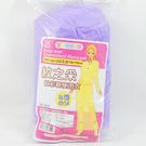 雨衣: R6019紋之采輕便雨衣/(紫)