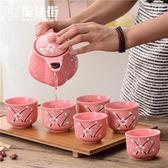 手繪家用陶瓷茶具泡茶套裝結婚禮物 魔法街