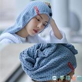 干發帽女超強吸水速干干發巾擦頭發毛巾包頭巾【千尋之旅】