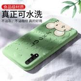 鼠年手機殼-手機殼鼠年新款nova5z液態矽膠網紅純色華為nova5i全包 東川崎町