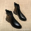 平底短靴馬丁靴女靴子秋冬季新款英倫風百搭平底短靴春秋單靴秋鞋子 【快速出貨】