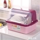 貝瑟斯碗筷收納箱盒塑料瀝水碗架帶蓋家用廚...