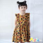 Azio 女童 洋裝  葉子花朵印花荷葉裝飾無袖洋裝(卡其) Azio Kids 美國派 童裝