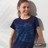 【JEEP】女裝 創意迷彩條紋短袖TEE (藍色)