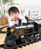 仿真高鐵停車場兒童電動小火車套裝軌道復古蒸汽火車模型玩具男孩 童趣屋  新品