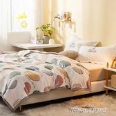 毛毯被子加厚冬季珊瑚絨毯子床單學生宿舍單人法蘭絨辦公室午睡毯(免運快出)
